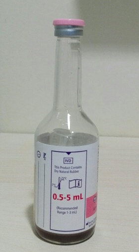 hemocultivos-pediatricos